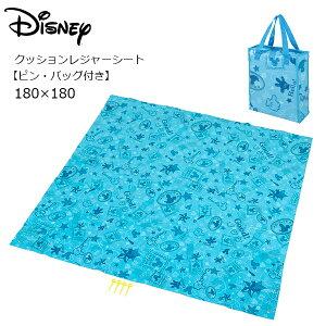 【送料無料】ディズニー クッションレジャーシート180×180 ミッキーマウス 切手 MA−4537