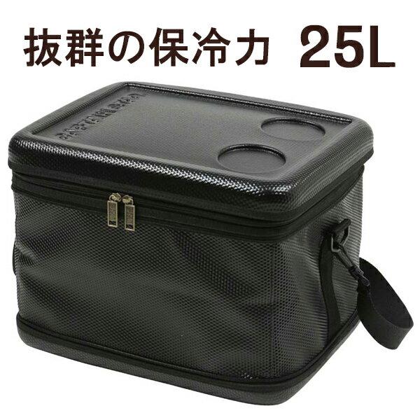 【送料無料】キャプテンスタッグ スーパーコールドクーラーバッグ (ブラック) 25L UE-577