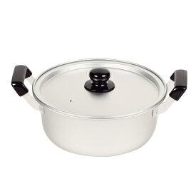パール金属 HB-4836 プチシルバー アルミ 両手鍋 20cm