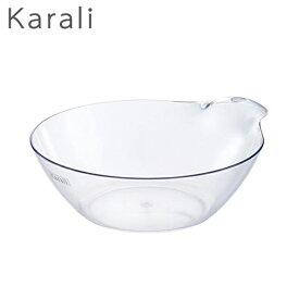リッチェル カラリ 湯おけ ナチュラル