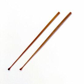 【送料無料メール便専用】 匠の技 高級煤竹 耳かき 2P G-2153