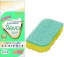 キクロン REVO ソフトスポンジ グリーン