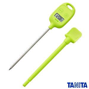 タニタ TT583GR デジタル温度計 グリーン
