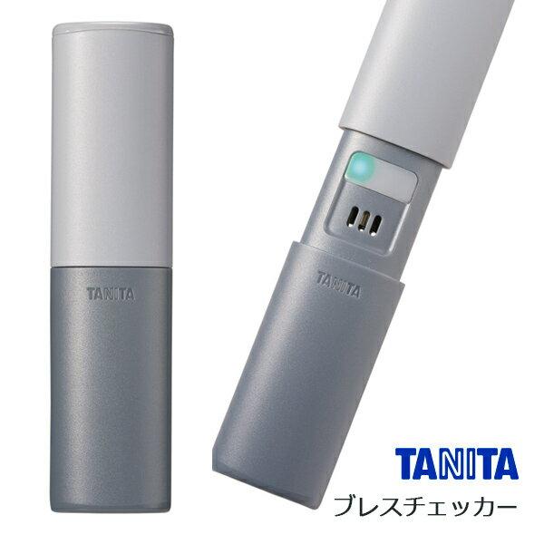 タニタ ブレスチェッカー グレー EB-100-GY