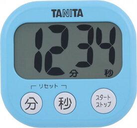 代引不可【送料無料メール便専用】 タニタ でか見えタイマー アクアミントブルー TD-384BL