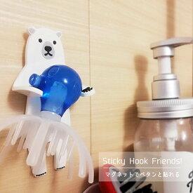 東洋ケース SH-F-04 Sticky Hook Friends! 04 シロクマ