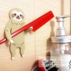 【送料無料メール便専用】東洋ケース SH-F-07 Sticky Hook Friends! 07 ナマケモノ