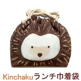 【送料無料メール便専用】東洋ケース おかお巾着 お弁当巾着 ハリネズミ KT-KAO-HARI