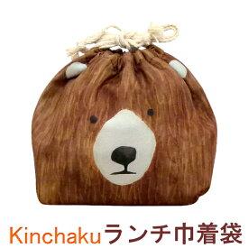 【送料無料メール便専用】東洋ケース おかお巾着 お弁当巾着 クマ KT-KAO-KUMA