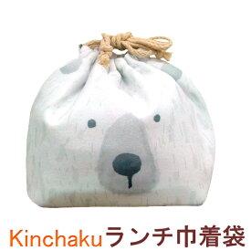 【送料無料メール便専用】東洋ケース おかお巾着 お弁当巾着 シロクマ KT-KAO-SHIRO
