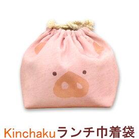 【送料無料メール便専用】東洋ケース おかお巾着 お弁当巾着 ブタ KT-KAO2-BUTA
