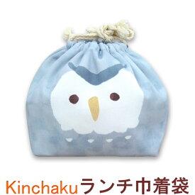 【送料無料メール便専用】東洋ケース おかお巾着 お弁当巾着 グレーフクロウ KT-KAO2-GFUKU