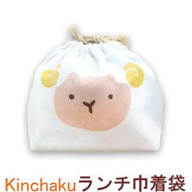 【送料無料メール便専用】東洋ケース おかお巾着 お弁当巾着 ヒツジ KT-KAO2-HITSU