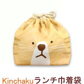 【送料無料メール便専用】東洋ケース おかお巾着 お弁当巾着 トラネコ KT-KAO2-TORA