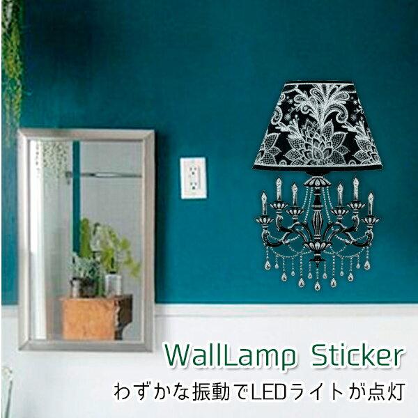 【送料無料メール便専用】東洋ケース ウォールランプステッカー ゴシックゴシック02 LS-G-02