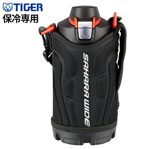 タイガー 水筒 800ml 直飲み ステンレスボトル スポーツ ポーチ付き ブラック Tiger MME-D080-K