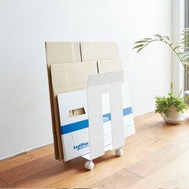 ダンボール&紙袋ストッカー フレーム ホワイト 3301