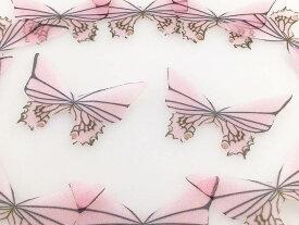蝶 シフォン パーツ ピンク 模様多 50個 約40x30 ピアス イヤリング チャーム レジン パーツ AP1308