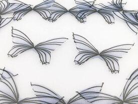 蝶 シフォン パーツ パープル 模様多 50個 約40x30 ピアス イヤリング チャーム レジン パーツ AP1309
