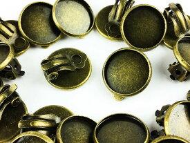 ミール皿 イヤリング パーツ 金古美 20個 アンティーク ゴールド (AP0394)