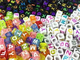 アルファベット ビーズ キューブ形 6mm 300個 3タイプ (AP0005)