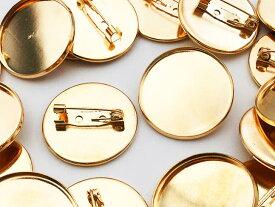 ブローチピン 19mm ミール皿【外径約27mm内径約25mm】 台座付き 20個 ゴールド KC金 (AP0518)