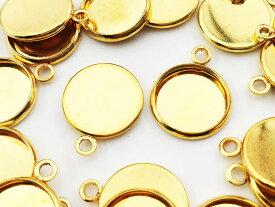 ミール皿 丸 ゴールド 20枚  外径約14mm内径約12mm 小さめ (AP0537)