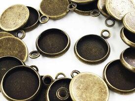 ミール皿 丸 金古美 アンティークゴールド 20枚  外径約12mm内径約10mm 小さめ (AP0657)