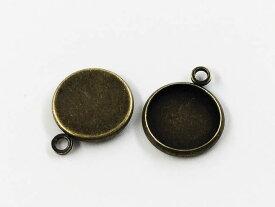 ミール皿 丸 金古美 アンティークゴールド 20枚  外径約14mm内径約12mm 小さめ (AP0658)