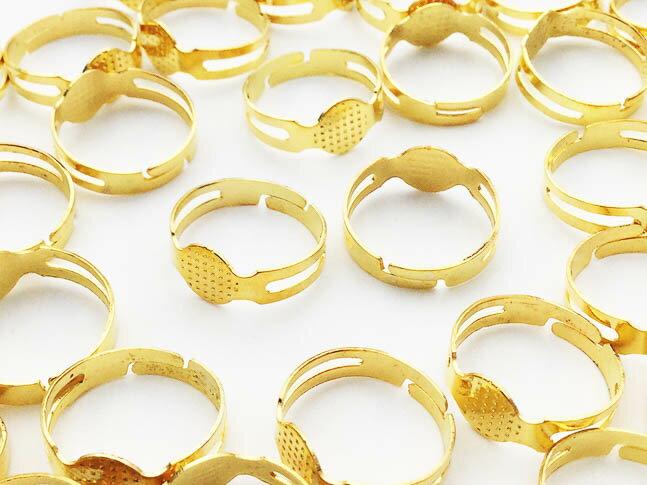 指輪 パーツ 7mm台座付き ゴールド 50個 小さめ (AP0667)