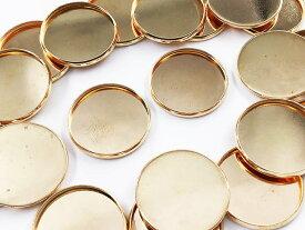 ミール皿 丸 ゴールド KC金 20mm カン無し 20枚 (AP0787)