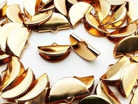 ワニグチ 金具 50個 リボン 留め 紐 留め 20mm ゴールド KC金 扇型 ワニ口 ワニカン エンド パーツ アクセサリー 金具 AP0888