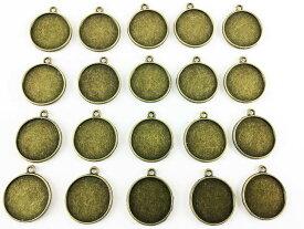 ミール皿 丸 内径20mm 金古美 20枚  アンティークゴールド (AP0131)