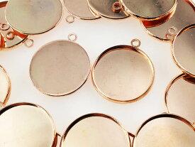ミール皿 丸 ピンクゴールド 20枚  外径約22mm内径約20mm (AP0450)