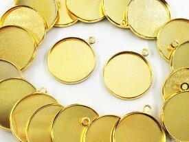 ミール皿 丸 ゴールド 20枚  外径約22mm内径約20mm (AP0479)
