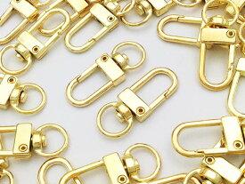 ナスカン ゴールド 30個 薄型 (AP0489)
