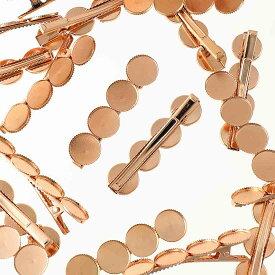 ヘアクリップパーツ ミール皿台座付き 4連ミール皿台座 20個 ゴールド KC金 ヘアアクセサリーパーツ セッティング台座 アクセサリーパーツ AP1653
