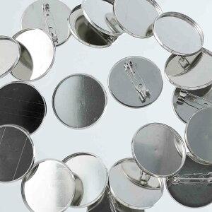 ブローチピン 台座 付き シルバー 25mm 丸皿 ふち有 20個 ブローチ 金具 セッティング台 アクセサリー パーツ AP2257