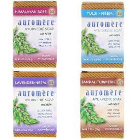 オーロメア 石鹸 (Auromere) アーユルヴェーダ 石鹸 自然派 ハーバルソープバー 78g ヒマラヤローズ トゥルシーニーム ラベンダーニーム サンダルターメリック