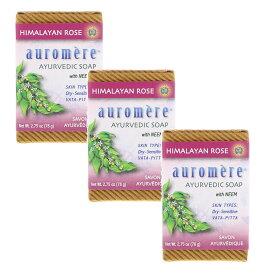 オーロメア 石鹸 (Auromere) アーユルヴェーダ 石鹸 自然派 ハーバルソープバー 78g ヒマラヤローズ 3個セット