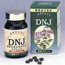 【桑の葉】DNJ®タブレット (250mg×180粒)【桑葉/サプリメント/DNJ®】