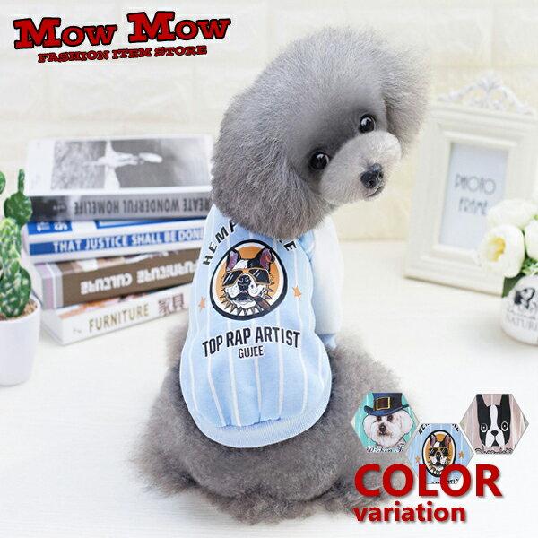 犬服 夏用 旅行 ペットウェア ドッグウェア かわいい トレーナー ペット用品 インスタ映え 小型犬 中型犬 大型犬 ds0021