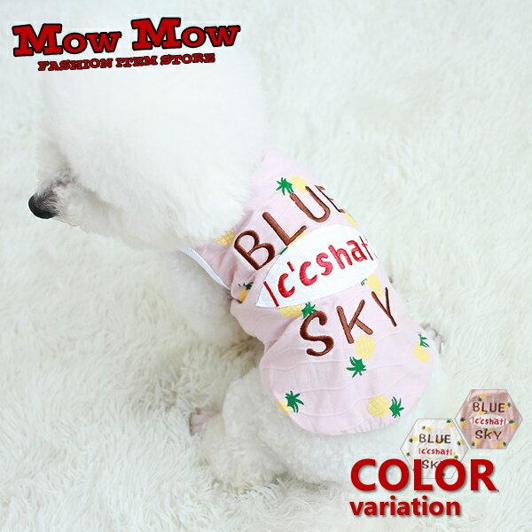 犬 服 犬服 夏用 クール ドッグウェア ペットウェア ペット服 プリント かわいい 顔 インスタ映え ペット用品 おしゃれ dt0088
