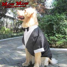 送料無料 犬服 秋冬 mowmow 大型犬用 タキシード フォーマル 大きいサイズ お散歩 かっこいい dog-ogt0008