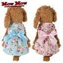 犬の服 ペット服 ワンピース つなぎ 花柄 リボン ふりふり ドレス かわいい メイド dop0035