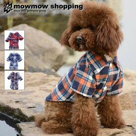 犬 服 犬服 チェック シャツ つなぎ ペット服 かわいい おしゃれ 旅行 お出かけ お散歩 インスタ映え 小型犬 中型犬 大型犬 ds0001