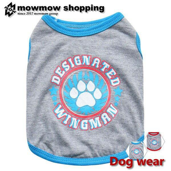 犬 服 犬服 夏用 クール タンクトップ シャツ つなぎ 春 夏 ペット服 かわいい 肉球 おしゃれ ペット用品 インスタ映え 小型犬 中型犬 大型犬 dt0022