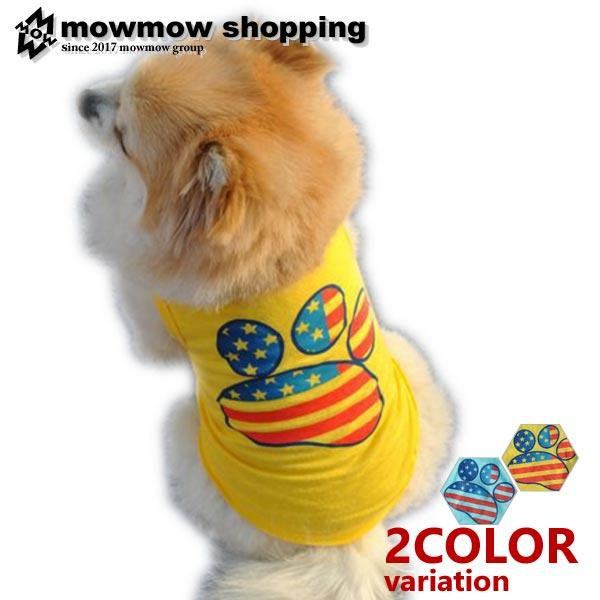 犬 服 犬服 夏用 クール タンクトップ シャツ つなぎ 春 夏 ペット服 かわいい 肉球 おしゃれ ペット用品 インスタ映え 小型犬 中型犬 大型 dt0061