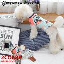 犬 服 犬服 夏用 クール Tシャツ シャツ つなぎ 春 夏 ペット服 かわいい おしゃれ スイカ 薄手 dts0012