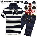ゴルフウェア POLO ポロシャツ メンズ ハーフパンツ ゴルフシャツ セットアップ ボーダー POLO 半袖 ta-sethmmix0011
